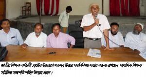 chanpur news